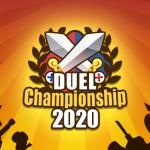 No1プレイヤーを決める「Duelチャンピオンシップ2020」開催